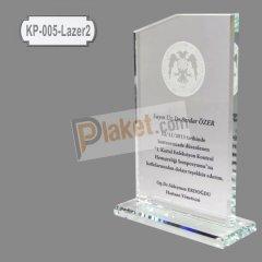 KRİSTAL PLAKET - KP-005 Lazer 2